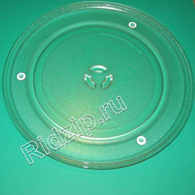 SH NTNT-A084WRЕ0 - Тарелка с креплением ( поддон - блюдо ) 335 мм. к микроволновым печам, СВЧ Sharp (Шарп)