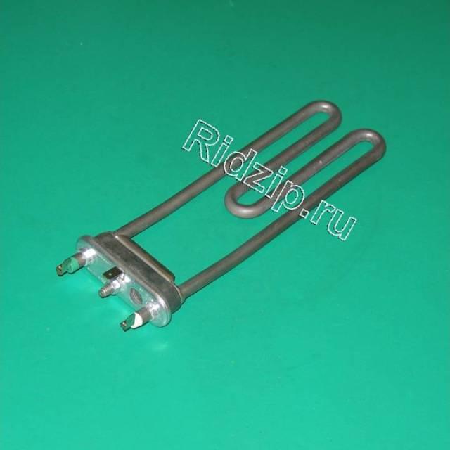 OAC086661 - Нагревательный элемент ( ТЭН ) 1700W к стиральным машинам Indesit, Ariston