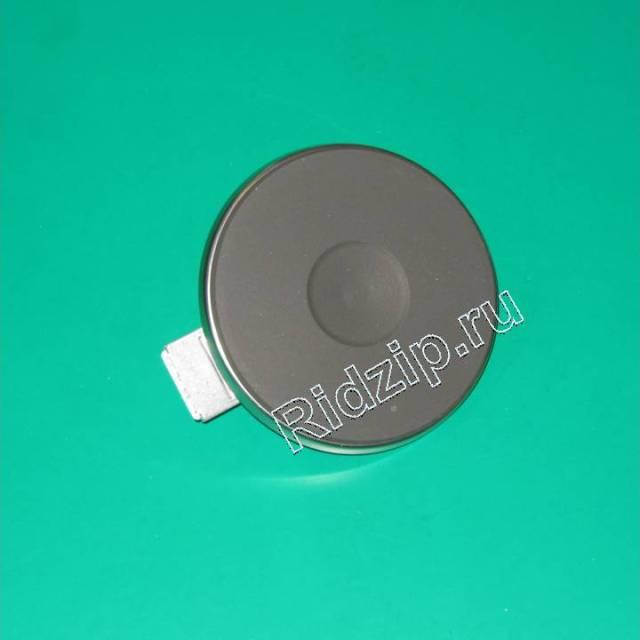 OAC099673 - Конфорка электрическая  D=145 мм. 1000W к плитам Indesit, Ariston (Индезит, Аристон)