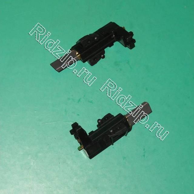 OAC194594 - Щетки мотора угольные в корпусе 5x13.5x32 мм. к стиральным машинам Indesit, Ariston (Индезит, Аристон)