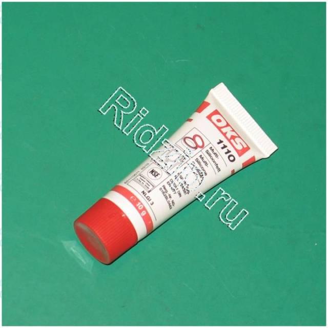 OKS1110 - Смазка пищевая 10 ml.