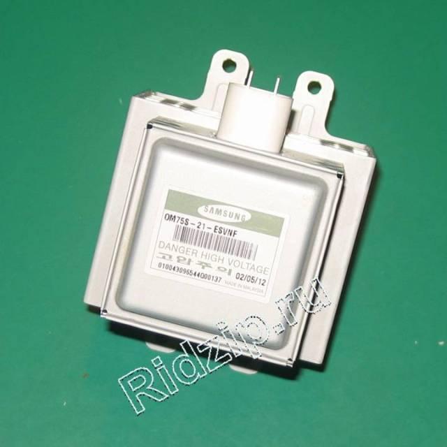 OM75S(21) - Магнетрон к микроволновым печам, СВЧ Samsung (Самсунг)