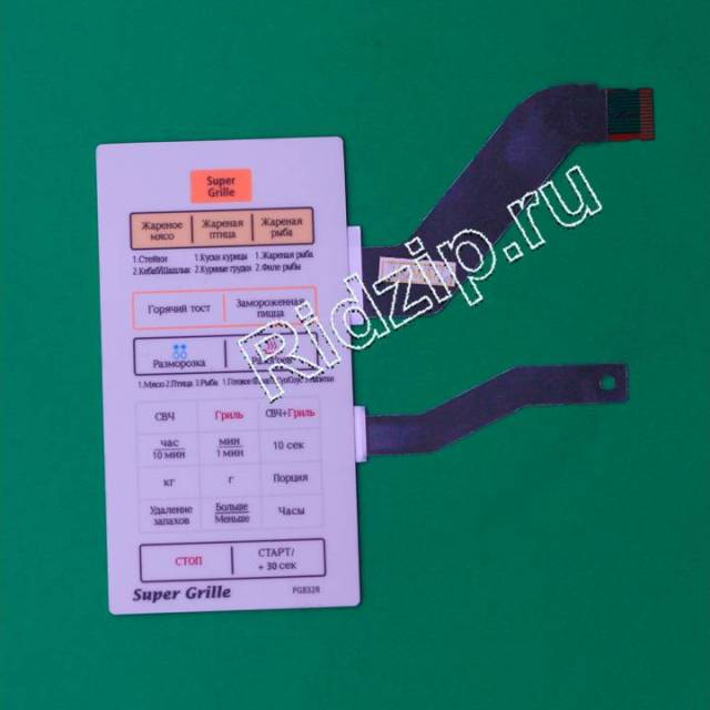 PG832R - Панель управления сенсорная ( мембрана ) к микроволновым печам, СВЧ Samsung (Самсунг)
