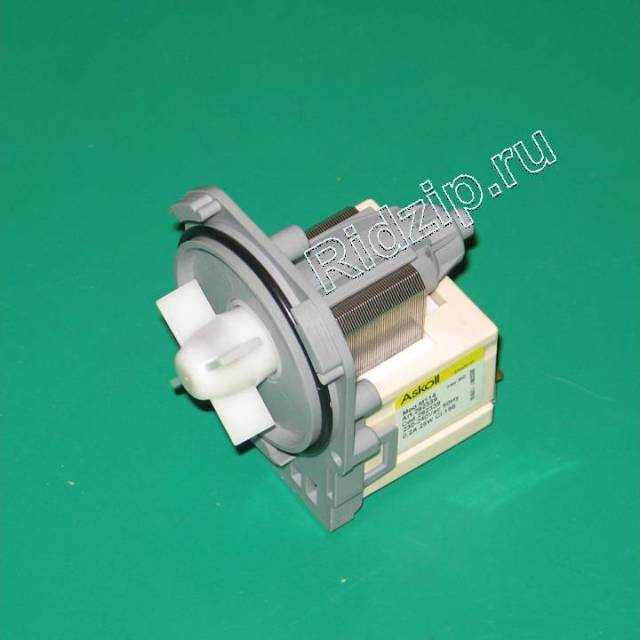 PMP004UN - Насос сливной ( помпа ) Askoll 25w  к стиральным машинам Разных фирм (Разных фирм)