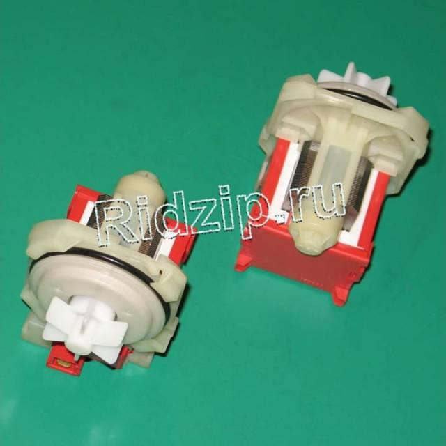 PMP017BO - Насос сливной ( помпа ) без улитки 30W 4 защелки к стиральным машинам Разных фирм (Разных фирм)