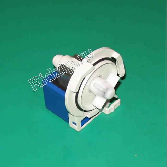 PMP022BO - Насос сливной ( помпа ) без улитки GRE 33W 3 защелки. к стиральным машинам Разных фирм (Разных фирм)