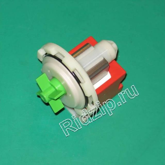 PMP300UN  - Насос сливной ( помпа ) без улиткой Copreci 30w   к стиральным машинам Разных фирм (Разных фирм)