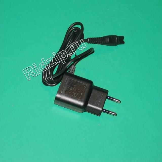 PS 272217190128 - Зарядное устройство (сетевой адаптер  блок питания) НЕ ПОСТАВЛЯЕТСЯ к бритвам Philips (Филипс)