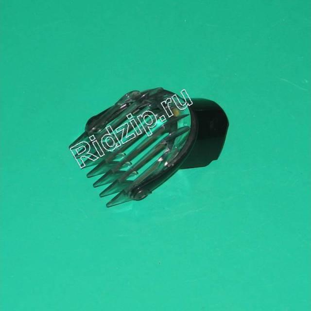 PS 420303553330 - Насадка триммера малая НЕ ПОСТАВЛЯЕТСЯ к бритвам Philips (Филипс)