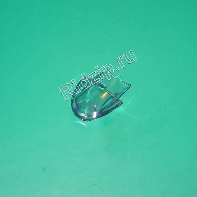 PS 420303582370 - Сливная горловина  пластиковая к соковыжималкам Philips (Филипс)