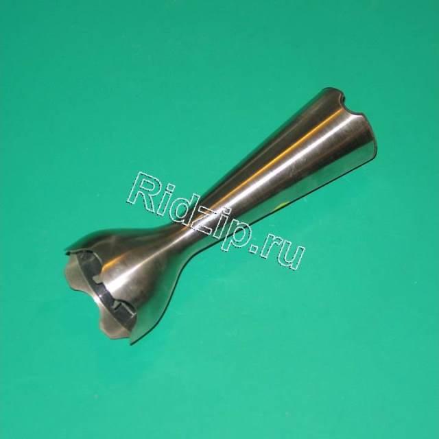 PS 420303584460 - Насадка- нож погружной  НЕ ПОСТАВЛЯЕТСЯ к блендерам Philips (Филипс)
