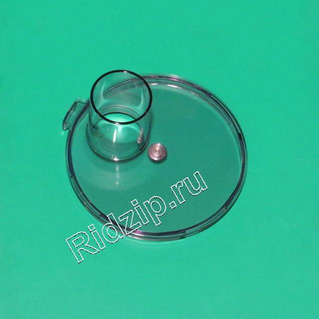PS 420303589500 - Крышка для кухонного комбайна  к кухонным комбайнам Philips (Филипс)