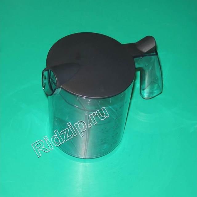 PS 420303589870 - Кувшин ( чаша ) к соковыжималкам Philips (Филипс)