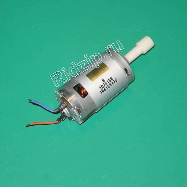 PS 420303595981 - Мотор с коплером к блендерам Philips (Филипс)