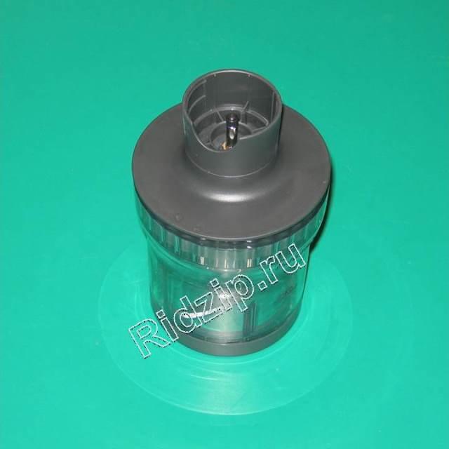 PS 420303600451 - Измельчитель малый в сборе к блендерам Philips (Филипс)