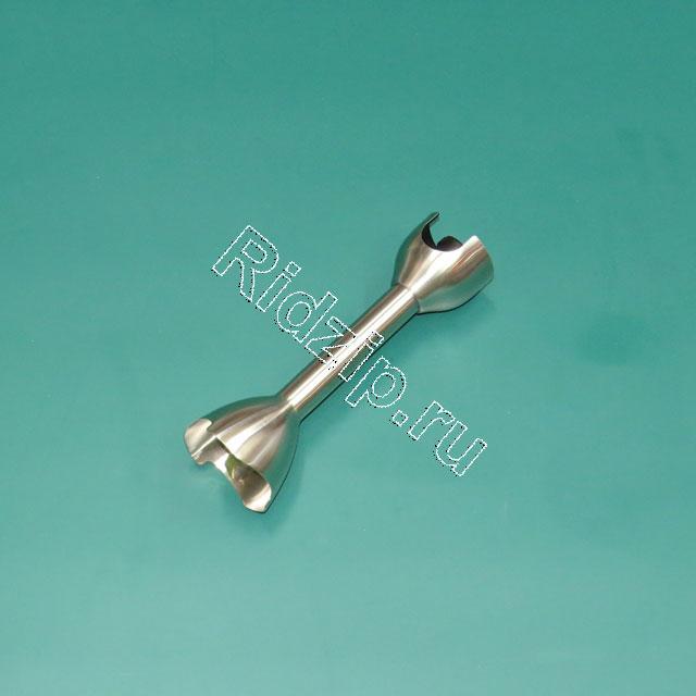 PS 420303608151 - Насадка- нож погружной  (металл) к блендерам Philips (Филипс)