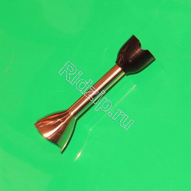 PS 420303612751 - Насадка- нож погружной  (металл) к блендерам Philips (Филипс)