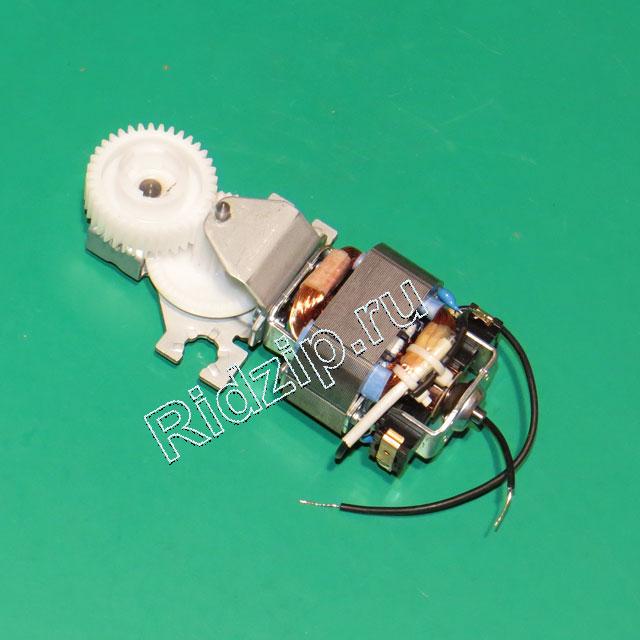 PS 420306563100 - Мотор к кухонным комбайнам Philips (Филипс)