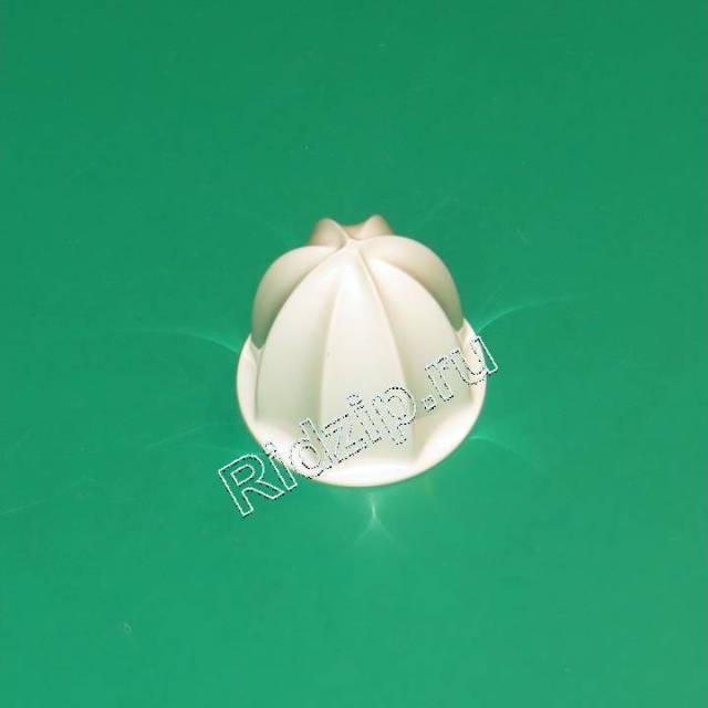PS 420306563880 - Конус цитруспресса к соковыжималкам Philips (Филипс)