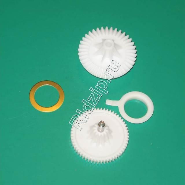 PS 420306564220 - Шестеренки комплект к мясорубкам Philips (Филипс)