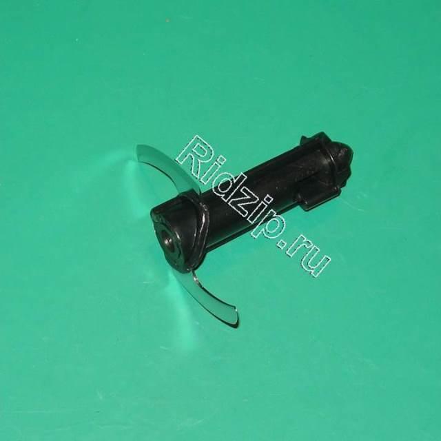 PS 420306566380 - Нож (черный)  в малую чашу измельчителя диаметром 9 5 см к блендерам Philips (Филипс)