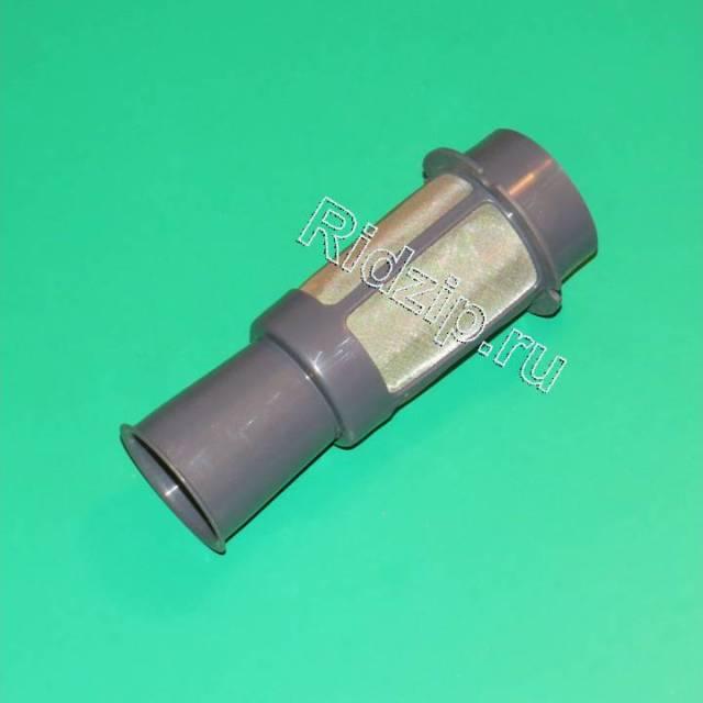 PS 420613658010 - Фильтр к блендерам Philips (Филипс)