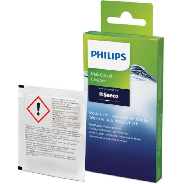 PS 421944078261 - Средство для очистки молочной системы к кофеваркам и кофемашинам Philips, Saeco (Филипс, Саеко)