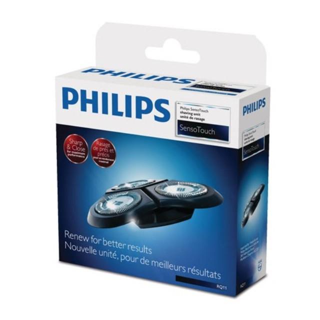 PS 422203618481 - Головка бреющая RQ11/50 к бритвам Philips (Филипс)