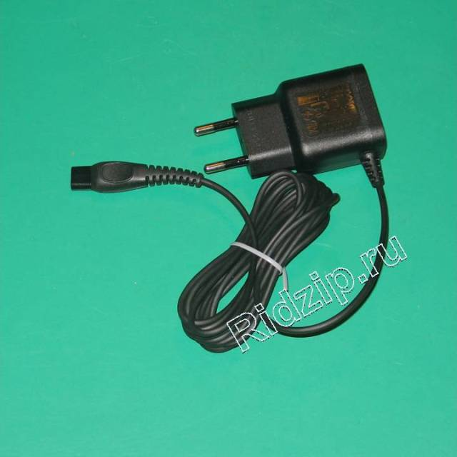 PS 422203630181 - Адаптер Input:100-240V 50-60Hz 9W, Output:15V-5.4W к бритвам Philips (Филипс)