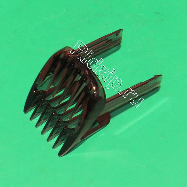 PS 422203630691 - Насадка-гребень малая CP0408/01 ( регулировка 1 - 7 мм ) к машинкам для стрижки Philips (Филипс)