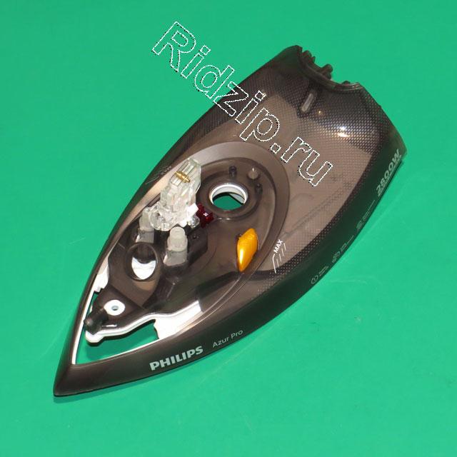 PS 423903006302 - Бак ( ёмкость ) для воды к утюгам Philips (Филипс)
