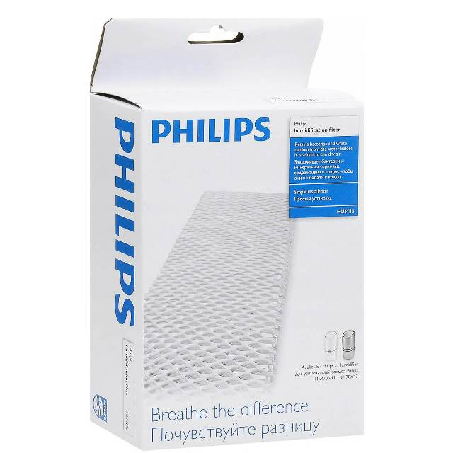 PS 424121073611 - Фильтр HU4136/10 к воздухоочистителям и увлажнителям Philips (Филипс)