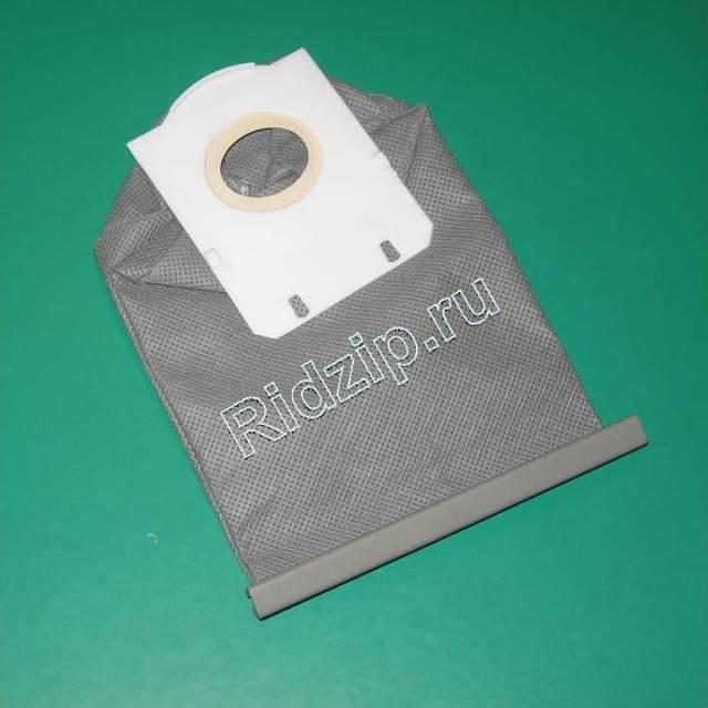 PS 432200493371 - Пылесборник текстильный (многоразовый мешок) CRP485 к пылесосам Philips (Филипс)