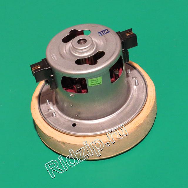 PS 432200699141 - Мотор для KCL230-19 к пылесосам Philips (Филипс)
