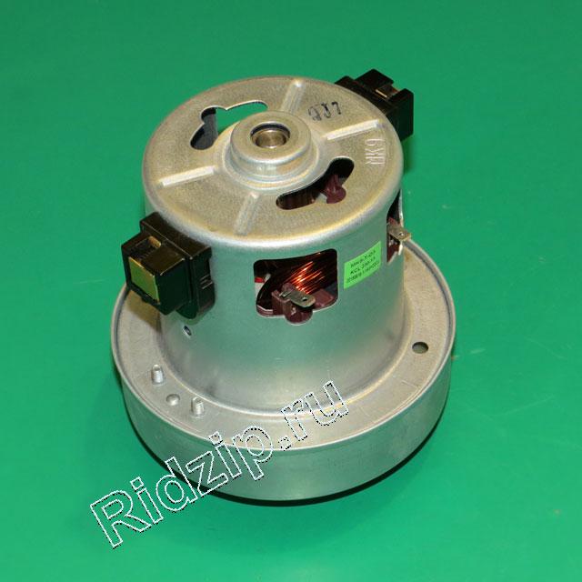 PS 432200900721 - PS 432200900721 Мотор ( электродвигатель ) к пылесосам Philips (Филипс)