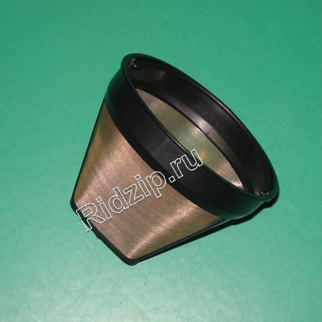 PS 482248010107 - Фильтр золотой (N4) к кофеваркам и кофемашинам Philips, Saeco (Филипс, Саеко)