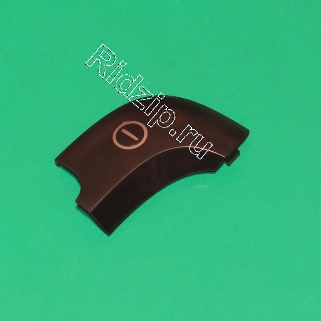 PS 996510051301 - Кнопка включения к пылесосам Philips (Филипс)