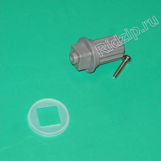 PS 996510057889 - Втулка шнека к мясорубкам Philips (Филипс)