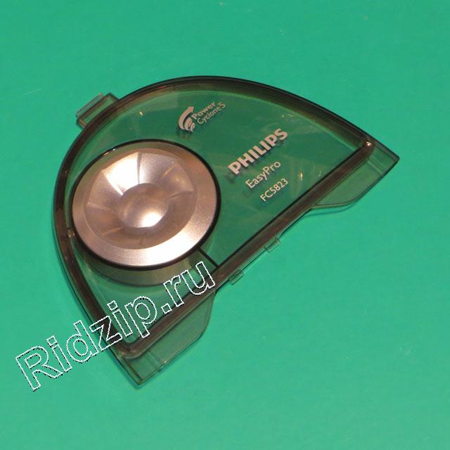 PS 996510062524 - Крышка контейнера для сбора пыли к пылесосам Philips (Филипс)