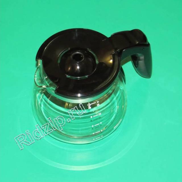 PS 996510073463 - Колба черная к кофеваркам и кофемашинам Philips, Saeco (Филипс, Саеко)