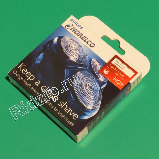 PS HQ9 - PS HQ9 Бритвенные головки 3 шт. к бритвам Philips (Филипс)
