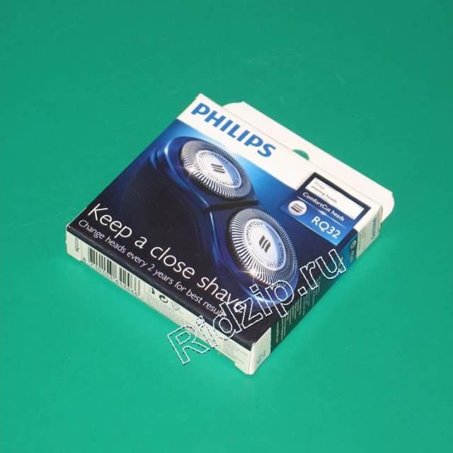PS RQ32/20 - Бритвенная головка к бритвам Philips (Филипс)