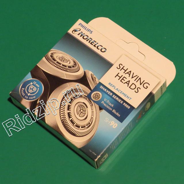 PS SH90 - PS SH90 Бритвенные головки 3 шт. к бритвам Philips (Филипс)