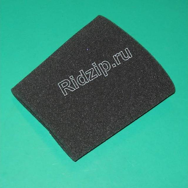 RS-RU3712 - Фильтр поролон к пылесосам Rowenta (Ровента)