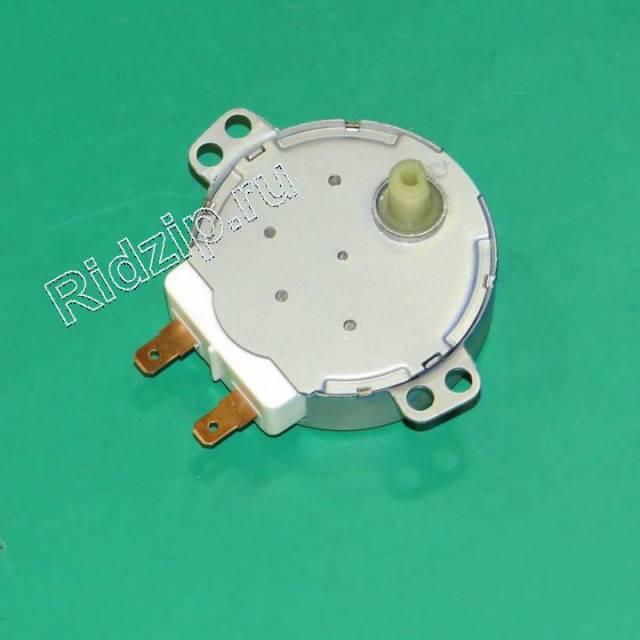 SH RMOTDA257WRZ1 - Мотор поддона 220-240v 5/6rpm 3.5/3W к микроволновым печам, СВЧ Sharp (Шарп)