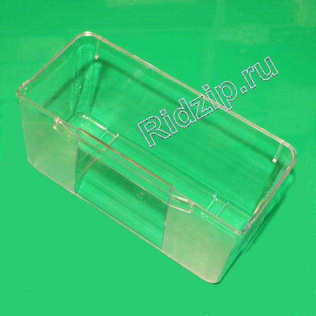 SH UYOK-A535CBFB - Ящик для овощей A535 к холодильникам Sharp (Шарп)