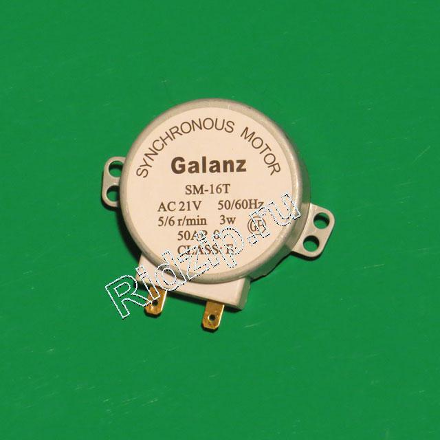 SM-16T - Мотор поддона Galanz 21V 5/6 rpm 3W к микроволновым печам, СВЧ Разных фирм (Разных фирм)