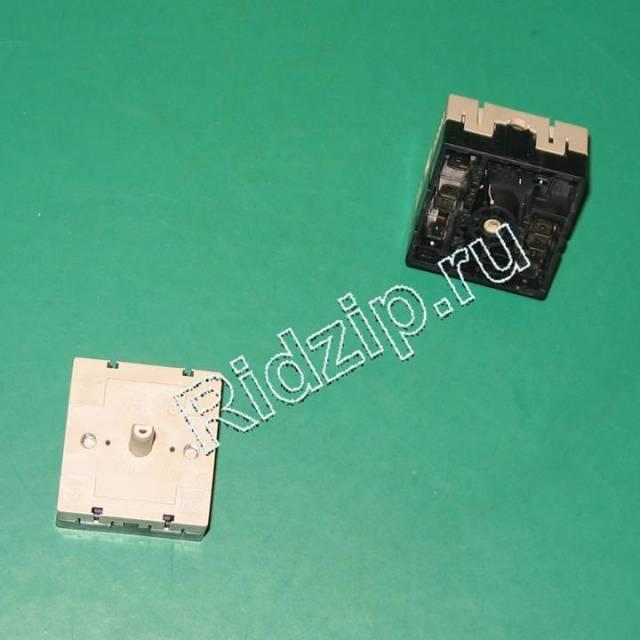 SPP0993 - Регулятор нагрева конфорки к плитам, варочным поверхностям, духовым шкафам Ardo (Ардо)