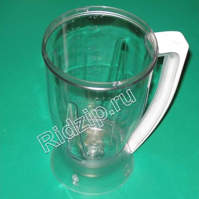 SS-989038 - Чаша блендера к кухонным комбайнам Tefal (Тефаль)