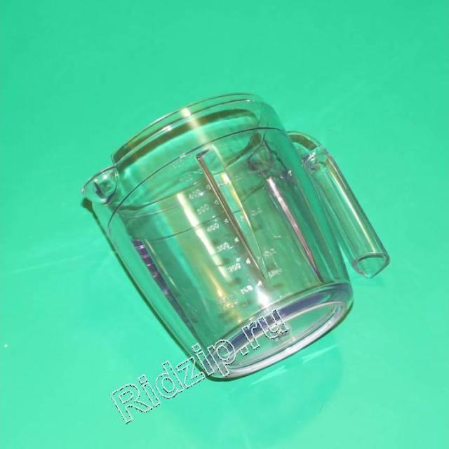 SS-989453 - Чаша  к измельчителей Tefal (Тефаль)